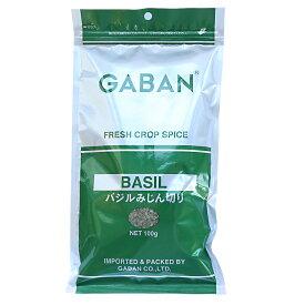 GABAN(ギャバン) バジル みじん切り 100g(常温)