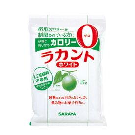 カロリーゼロ 甘味料 サラヤ ラカント ホワイト 1kg【常温】