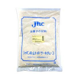 Jhc グラハムフラワー 1kg(常温)