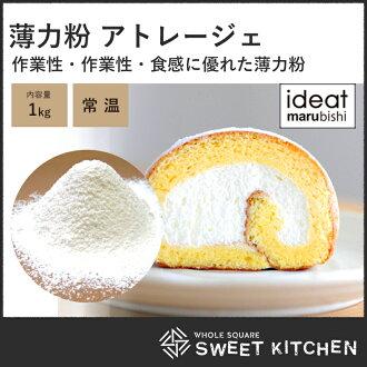 日本制面粉蛋糕面粉贸易 1 公斤可重复密封袋