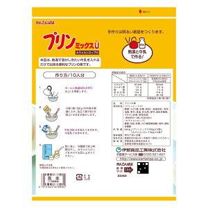 伊那食品かんてんぱぱプリンミックスU540g(10人分×3袋)【常温】