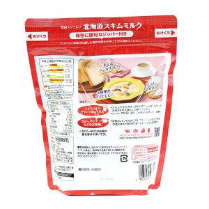 雪印北海道スキムミルク脱脂粉乳360g【常温】