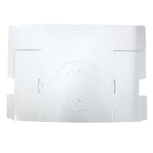 ケーキ箱H80ガトーケース白無地6寸アルミトレー付25枚【常温】