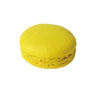 【PB】丸菱 冷凍Mマカロン(解凍後要冷蔵) ミニマカロン パッションレモン (小) 直径38mm×30個【冷凍】