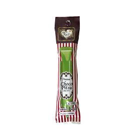 (ネコポス可)私の台所 チョコぴつ チョコペン サインチョコ グリーン 緑 12g(常温) 手作りバレンタイン