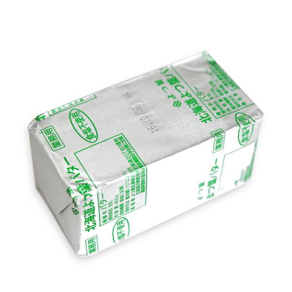 【エントリーでポイント2倍】よつ葉 北海道バター 無塩バター 450g【冷蔵】
