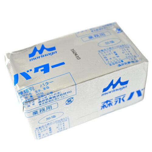 森永乳業 フレッシュバター 有塩 加塩 450g【冷蔵】
