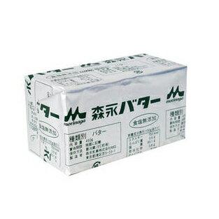 森永乳業 フレッシュバター 無塩 450g【冷蔵】