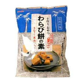 伊那食品 かんてんぱぱ わらび餅の素 585g【常温】