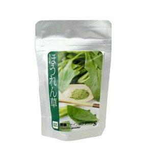 【ネコポス可】三笠産業 国産野菜パウダー ほうれん草 40g【常温】
