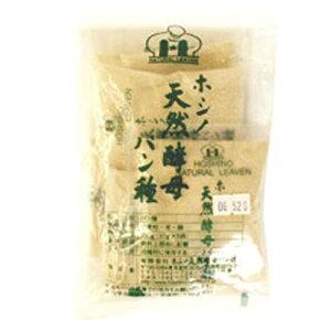 ホシノ天然酵母パン種 50g×5 250g【冷蔵】