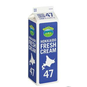 (お取り寄せ商品)中沢 北海道フレッシュクリーム 47% 1000ml 1L(冷蔵)
