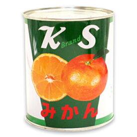 \セールラストDAY!エントリーでP最大7倍/ 紀州食品 国産みかん缶詰 M 2号缶 830g【常温】