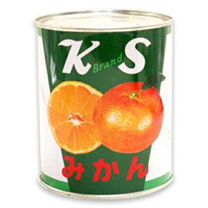 紀州食品 国産みかん缶詰 M 2号缶 830g(常温)
