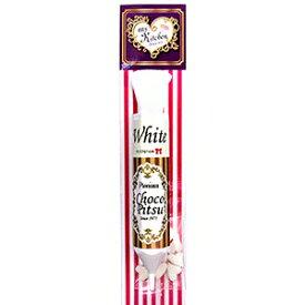 (ネコポス可)私の台所 チョコぴつ チョコペン サインチョコ ホワイト 12g(常温) 手作りバレンタイン