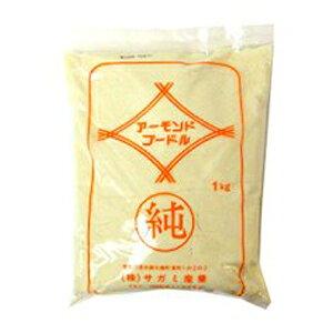 カリフォルニア産 純アーモンドプードル アーモンドパウダー 1kg(常温)