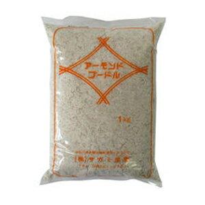 サガミ 皮付きアーモンド粉末 プードル 1kg【常温】