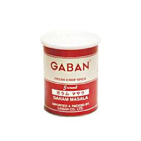 (お取り寄せ商品)GABAN(ギャバン) ガラムマサラパウダー 200g(常温)