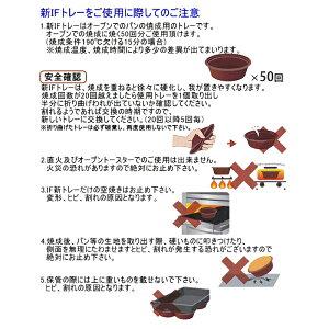新IFトレー小判170×651枚【常温】