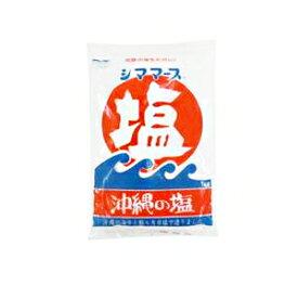 沖縄の塩 シママース 1kg【常温】
