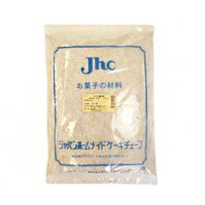 ライ麦粉 粗挽き 1kg【常温】