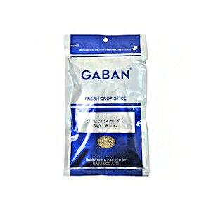 GABAN(ギャバン) クミンシード 100g【常温】