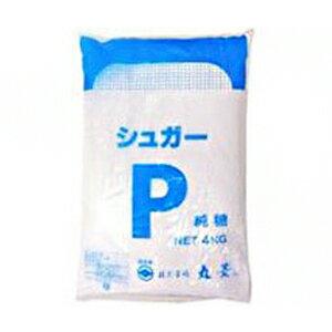 \期間限定エントリーでポイントアップ/シュガーP 純糖 全糖 4kg【常温】