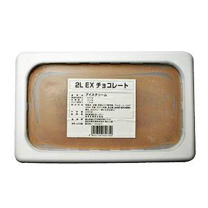 森永乳業 業務用アイスクリーム EX エクセレント チョコレートアイス 2L【冷凍】