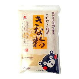 こだわりの焙煎 くまモン きな粉 200g【常温】