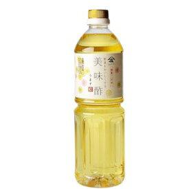 佳い食 庄分酢 美味酢 佳い酢 1000ml (無添加 化学調味料不使用)【常温】