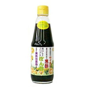 唐船峡 黒酢ポン酢 300ml(常温)