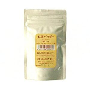 Jhc 紅茶パウダー アールグレー 30g(常温)
