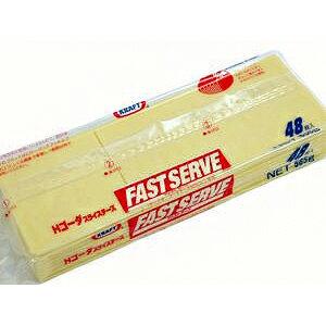 KRAFT ゴーダスライスチーズ 585g 48枚(冷蔵)