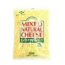 【PB】丸菱 ミックスナチュラルチーズ 4m 1kg【冷蔵】