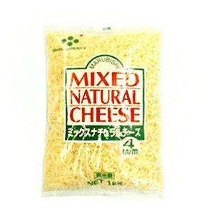 (PB)丸菱 ミックスナチュラルチーズ 4m 1kg(冷蔵)