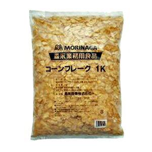 森永商事 コーンフレーク 1kg(常温)