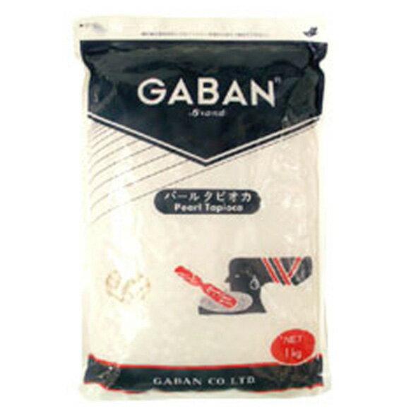 GABAN (ギャバン) パールタピオカ 1kg 【常温】