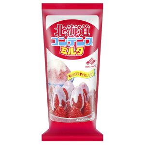 北海道 コンデンスミルク チューブ 400g【常温】【冷凍同梱不可】