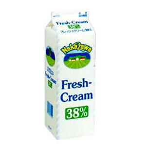 (お取り寄せ商品)中沢 フレッシュクリーム 38% 1000ml 1L(冷蔵)