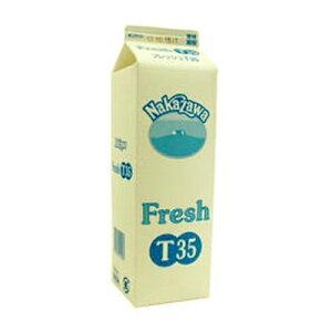 【予約商品】中沢乳業 生クリーム フレッシュT 35% 1000ml 1L【冷蔵】
