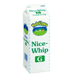 (お取り寄せ商品)中沢乳業 生クリーム ナイスホイップG 1000ml 1L(冷蔵)