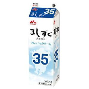 (お取り寄せ商品)森永乳業 生クリーム ましずく35 1000ml 1L(冷蔵)