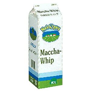 (お取り寄せ商品)中沢乳業 生クリーム 抹茶ホイップ 1000ml (冷蔵)