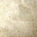日清製粉 グラハムフラワー 2kg (常温)(小分け)