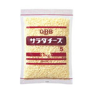 QBB ナチュラルチーズ ダイスカット サラダチーズ 5mm角 1kg (冷蔵)