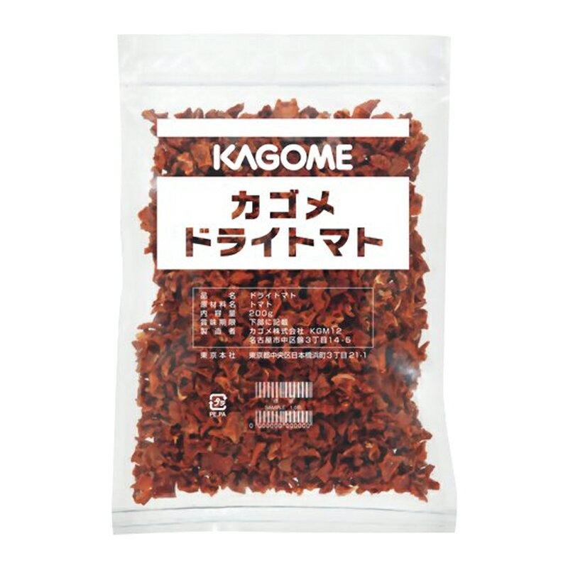 【ネコポス可】カゴメ ドライトマト 200g【常温】