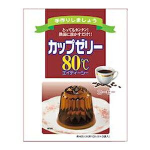 (お取り寄せ商品)伊那食品 かんてんぱぱ カップゼリー80℃ コーヒー 200g×3袋(600g)【常温】
