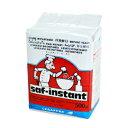 saf(サフ) インスタント ドライイースト 低糖パン用赤ラベル お徳用 500g(常温)