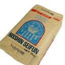 (お取り寄せ商品)日清製粉 中挽きライ麦粉 アーレミッテル 5kg(常温)