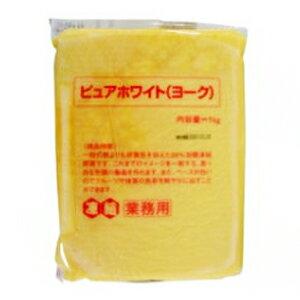 【マラソン期間ポイント10倍】QP(キューピー) 殺菌凍結加糖卵黄 ピュアホワイト ヨーク 1kg【冷凍】